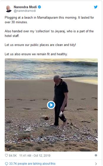 莫迪海滩慢跑拾垃圾,网友提醒:不安全,请穿上鞋