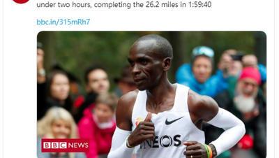 两小时内跑完马拉松全程 肯尼亚人基普乔格刷新世界纪录