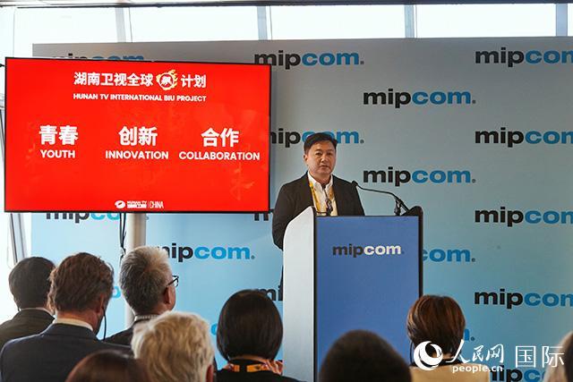 """湖南卫视""""全球飙计划""""启动中国文化创新体系出海"""
