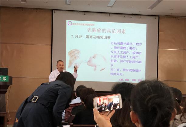 """重庆涪陵:开展贫困人口""""两癌""""免费诊疗活动"""