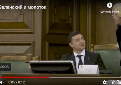 网友笑话泽连斯基在拉脱维亚议会玩木槌的举动