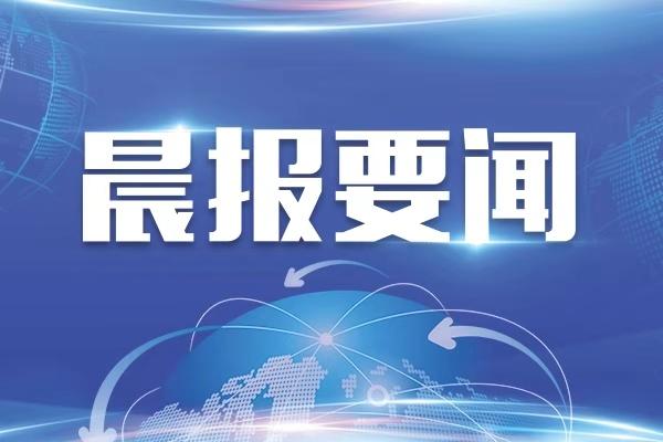 #发现最美铁路·助力龙江振兴#环球网系列网评二:高唱新时代奋斗者之歌