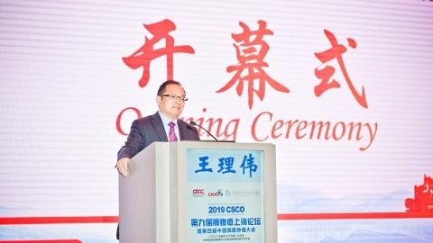 """中国首个""""胰腺肿瘤互联网+会诊平台""""上线"""
