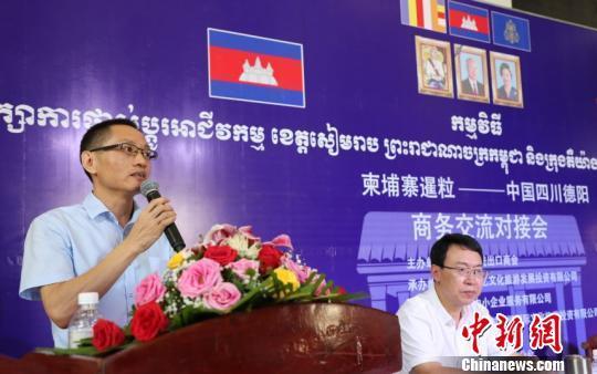中国四川德阳—暹粒签约引入中国产品入柬