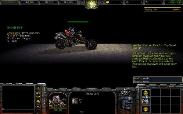 《魔兽争霸III:重制版》加入赛车地图车辆模型