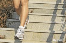 5个走路减肥技巧让脂肪加速燃烧