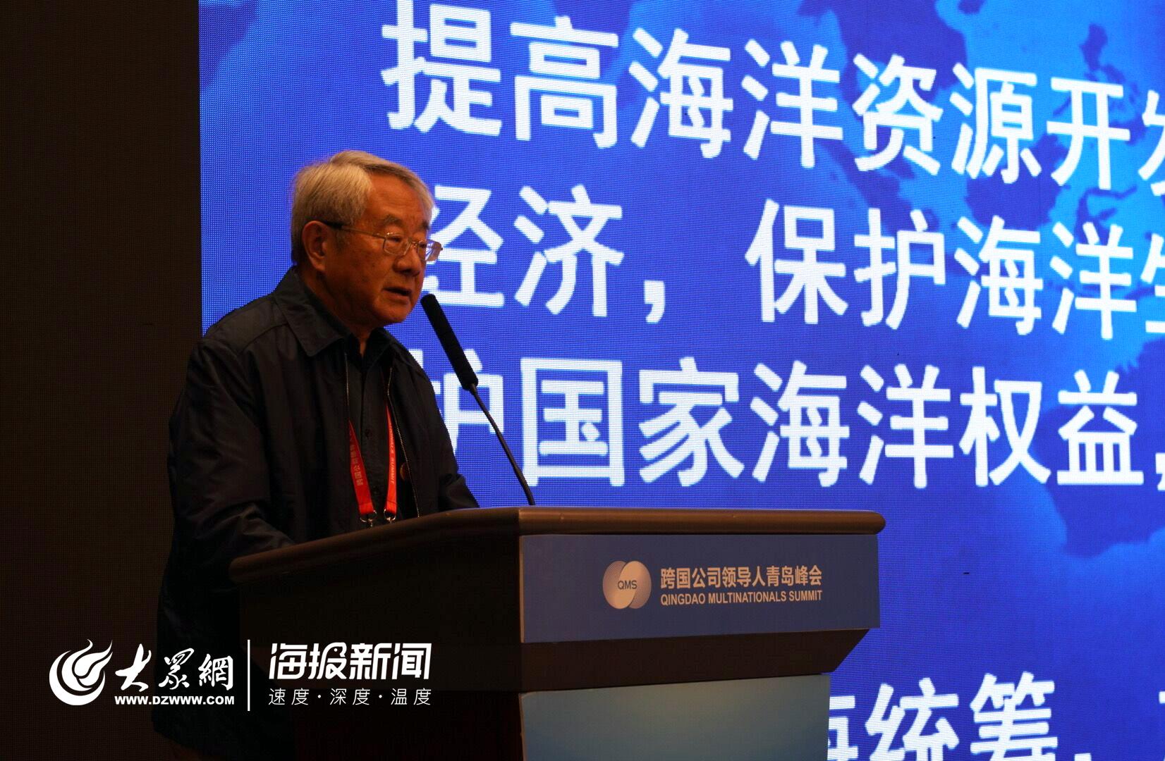 """专访院士金翔龙:水下机器人等海工装备""""中国制造""""已出口加拿大等国"""