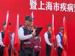 """守护城市公共安全,上海市疾控系统进入""""进博会时间"""""""
