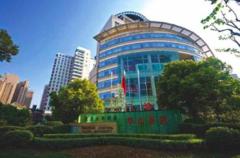 """上海哪家医院""""最安全""""?上海卫生行业颁发安全生产等级证书,华山瑞金榜上有名"""