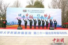 北京希望马拉松来到中国北疆 千人为爱义跑