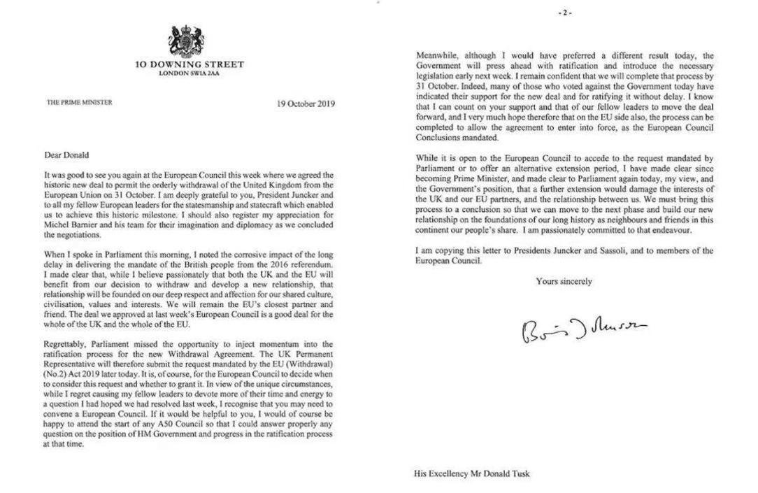 """约翰逊政府三封信化解议会延期""""脱欧""""束缚,英国仍有希望按时""""脱欧"""""""