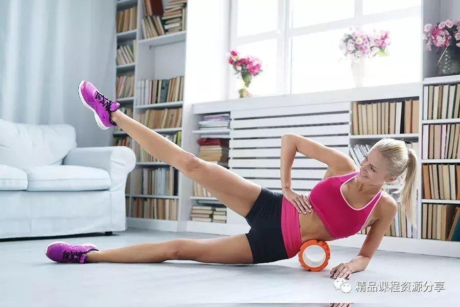 中式普拉提瑜伽减肥教程