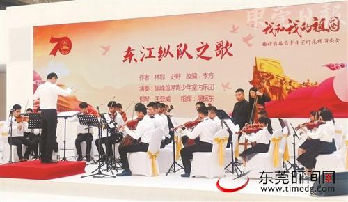 红歌献礼新中国70华诞