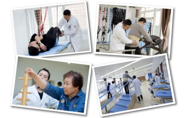哈尔滨珠江康复医院首届康复治疗前沿技术会诊活动开启