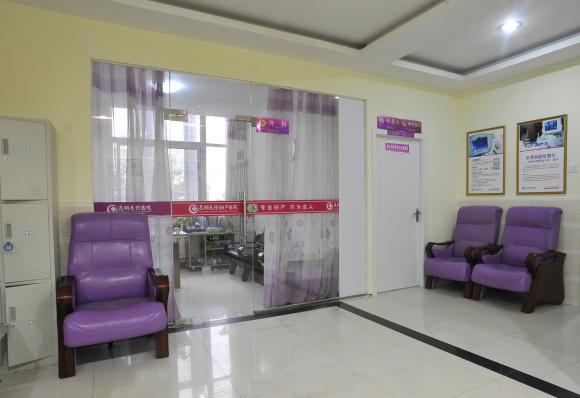 昆明天伦妇产医院正规有保障的温馨医院
