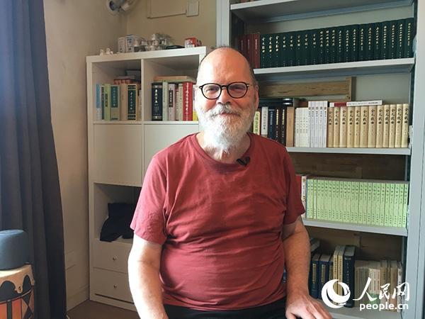 专访痴迷中国古典文学的美国汉学家傅明德:中国是我的第二个家