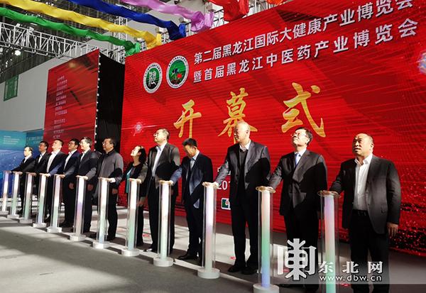 珍宝岛药业鼎力支持黑龙江中医药产业创新发展
