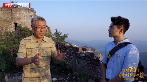 """""""壮丽70年 时间都知道""""北京卫视热播 跨历史长河讲中国故事"""