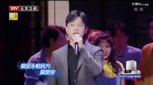 """""""跨界歌王""""第二期关键词:青春、烈火与恋歌"""