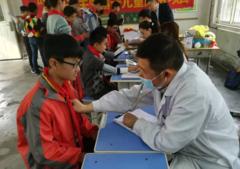 滕州市鲍沟中心卫生院开展健康体检 呵护学生健康