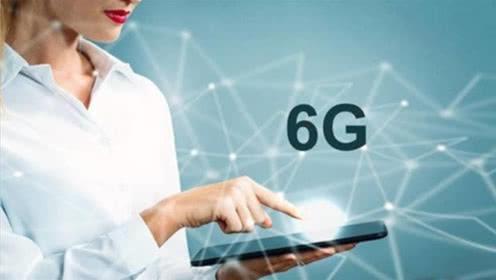5G还没普及,6G已蓄势待发,首个6G白皮书发布!