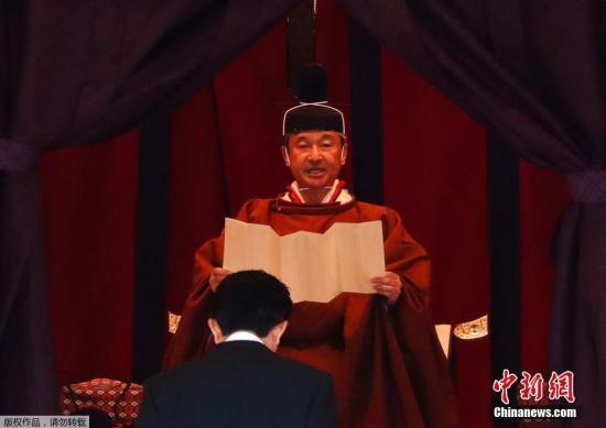 """日本德仁天皇举行即位礼 首相安倍三呼""""万岁""""(图)"""