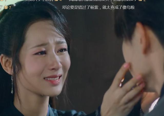 """香蜜:旭凤找到锦觅喜极而泣中带点""""小撒娇""""?得而复失崩溃大哭"""