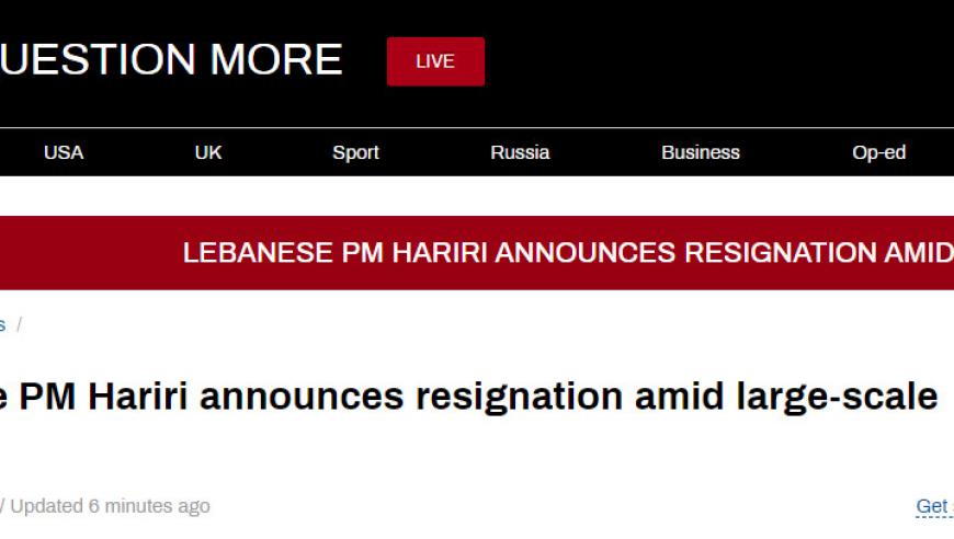 快讯!黎巴嫩总理哈里里宣布辞职