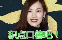"""马蓉评论怒怼网友 似骂王宝强""""没用的废物"""""""