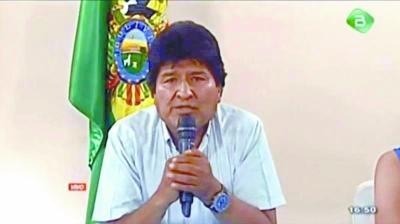 稳定局势? 玻利维亚总统辞职