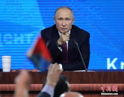 """俄德确认准备以""""诺曼底""""模式就乌克兰问题举行会议"""