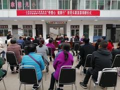 侨爱心·健康行--股骨头康复器捐赠公益活动在中阳举行