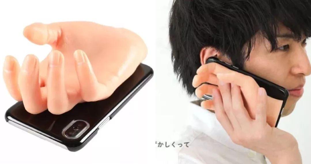 """重口味!国外研发出了""""人皮手机壳"""",摸一下还会兴奋?"""