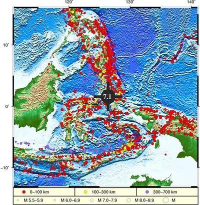 印尼7.1级地震引发海啸 不会对中国沿岸造成影响
