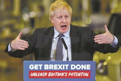 """英国首相约翰逊承诺终结""""脱欧""""不确定性"""
