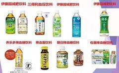 """""""风味水""""风靡全球,中国饮料行业的下一个""""爆点""""?"""