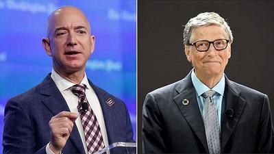 微软获国防大单提振股价,盖茨再成世界首富