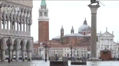 又是威尼斯!一周内第三次 再迎高水位
