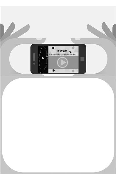"""网络平台叫卖明星祝福视频 花费千元就能""""一键定制""""?"""