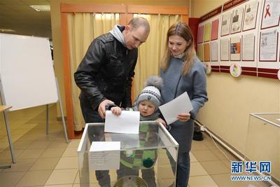 白俄罗斯举行议会下院选举