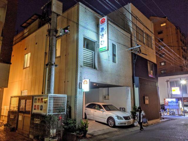 日本酒店8元一晚,但要全球直播床上一切,你住吗?