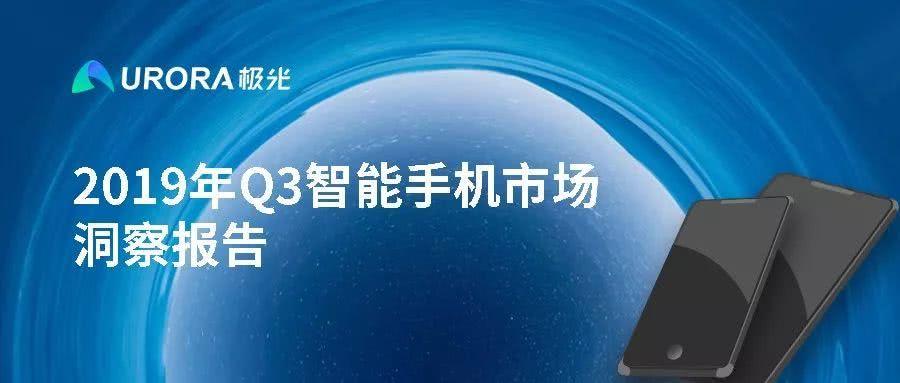 国内手机市场混战:华为销量份额超30% 抢先5G大战