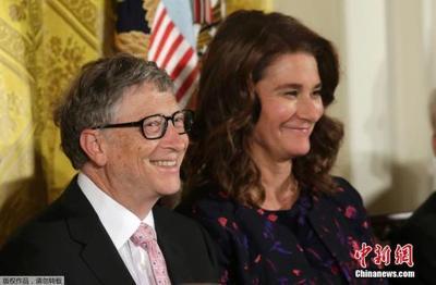 身价1100亿美元 比尔·盖茨时隔两年再成世界首富
