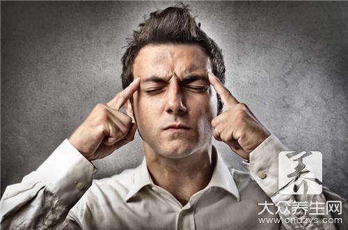 左后脑勺疼的原因:炎症、颈椎病或是睡眠不足
