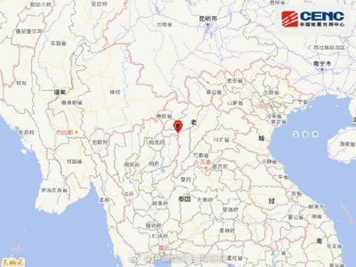 老挝发生5.8级地震 震源深度10千米