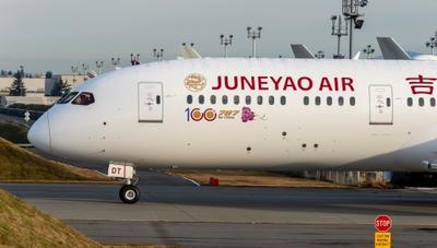 上海吉祥航空接收中国第100架787梦想飞机