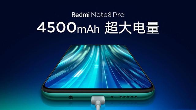 Redmi Note 8 Pro新增256GB,售价仅1899元