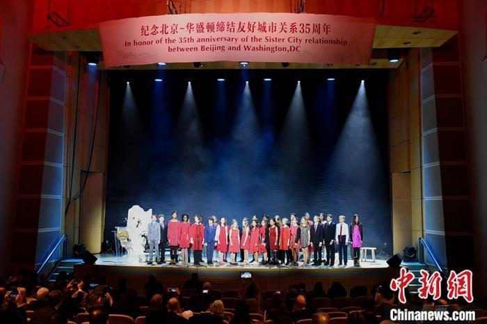 纪念结好35周年 北京与华盛顿古琴传音颂友城