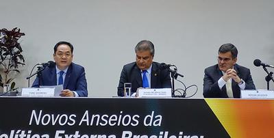 """""""中国是巴西的关键伙伴"""""""
