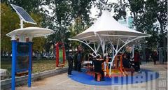 智能景观式健身器材亮相邯郸市主题公园